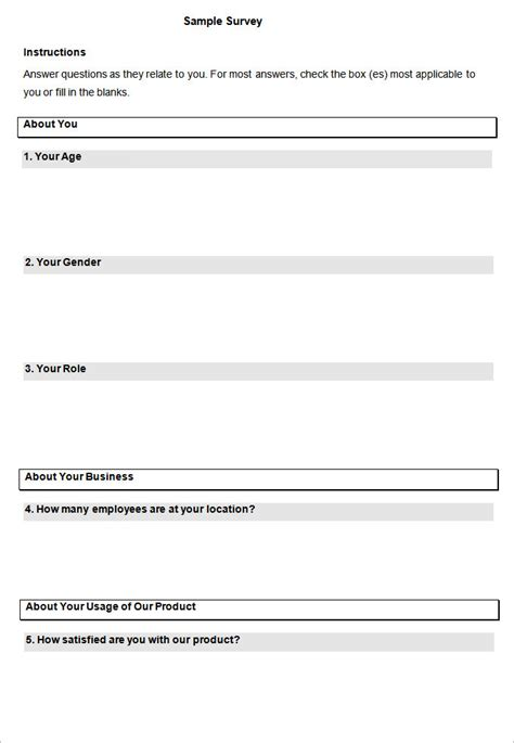 printable survey template blank survey template free premium templates
