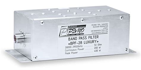 remo s band pass low pass filters for ham radio sparky s