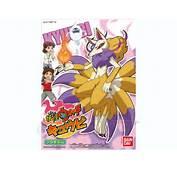 Youkai Watch 04 Kyuubi By Bandai  HobbyLink Japan