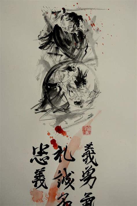 bushido tattoo designs samurai seven virtues of bushido original ink painting