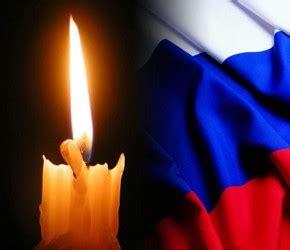imagenes luto por francia lunes de luto en rusia por m 225 s de 170 muertos en