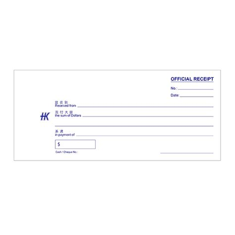 singapore receipt template official receipt book ncr hua kee paper products pte ltd