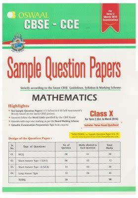 buy cbse cce mathematics : sample question papers term