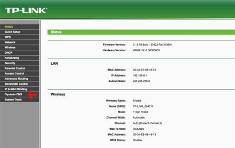 ip setup setup and configure dynamic dns in a tp link router