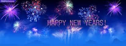 hd cover pictures for happy new year