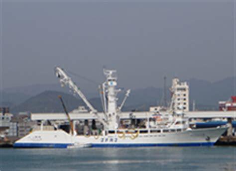 pembuatan paspor pelaut wakaba maru no 6