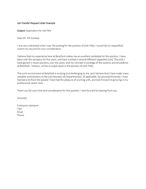 Transfer Request Cover Letter Cover Letter Exle Cover Letter Exles For Transfer