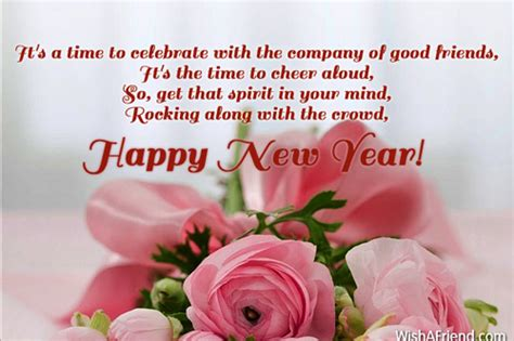 new year ecard new year wishes page 2