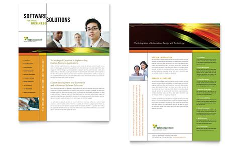 software template word software datasheet template design