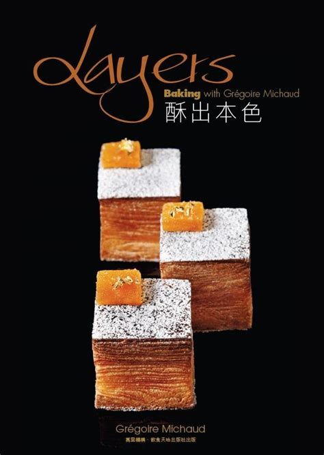 the pastry chefs black book books 10 best images about pastry chef interviews on