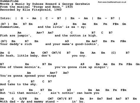 lyrics ella fitzgerald song lyrics with guitar chords for summertime ella