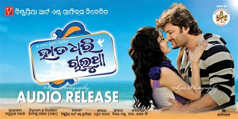 Wedding Song Odia by The Gallery For Gt Anubhav Mohanty Marriage Photo