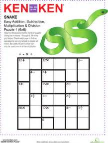 snake kenken 174 puzzle worksheet education com