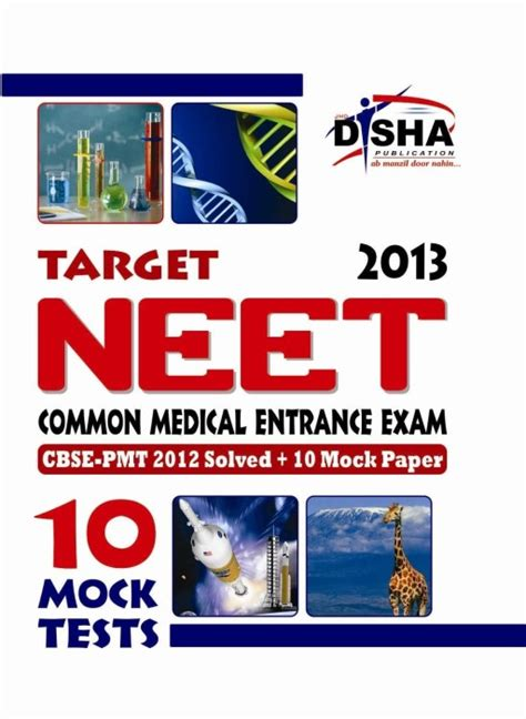 reference books to aiims books to be referred to prepare for neet entrance