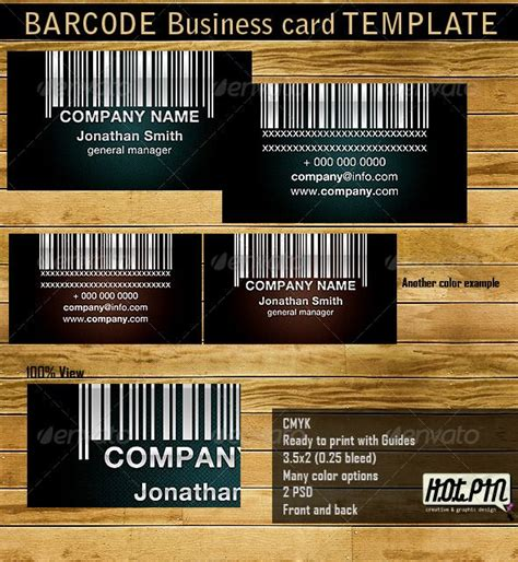 change punch card template psd for free 105 best print templates images on print