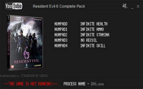 resident evil 5 cheats pc trainer download resident evil 5 trainer
