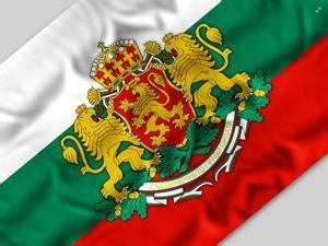 consolato bulgaria il consolato generale bulgaro a ha ripreso l attivit 224