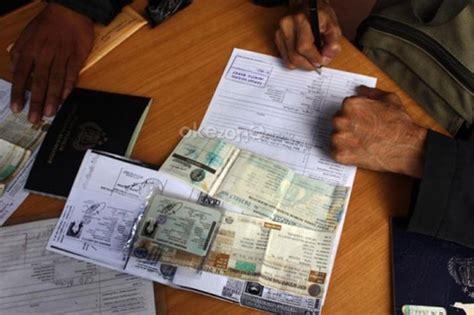 cara membuat paspor online depok begini cara mengurus bpkb secara online di mapolda