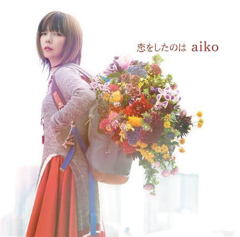 Looney Blouse By Aiko Store 9月21日発売36th single 恋をしたのは ジャケット写真公開 topics aiko official website