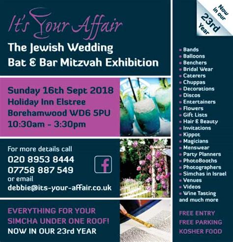 welcome to it's your affair! the jewish wedding