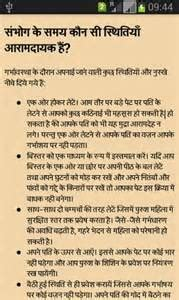 onlymyhealth tips in hindi picture 1