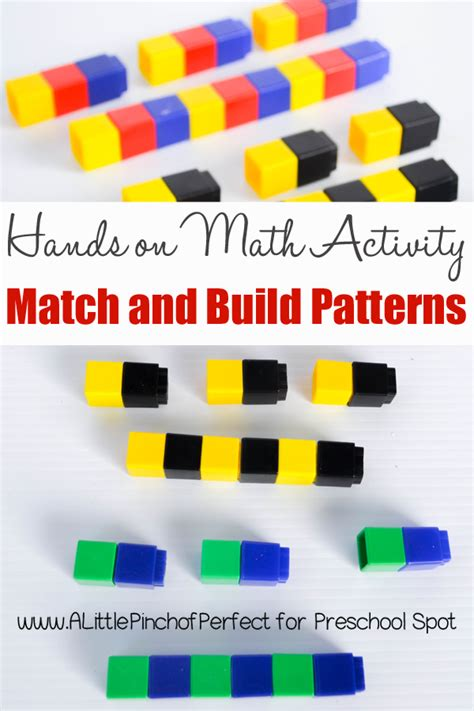 pattern activities with unifix cubes hands on math activity matching and building patterns