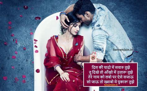 Wallpaper Couple Judai | hindi shayari dil se