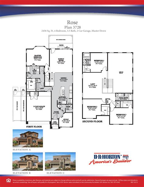 dr horton homes floor plans dr horton rose floor plan