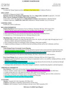 Resume Sample Key Strengths by Resume Strengths Template