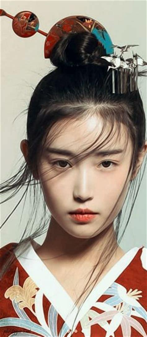 Geisha Hairstyle by 1000 Ideas About Geisha Hair On Japanese Hair