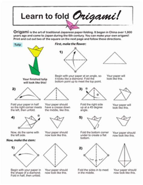 Origami Worksheet - origami tulip worksheet education