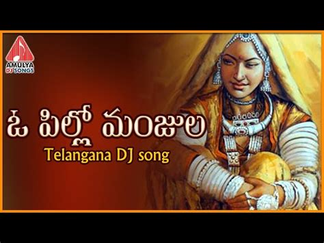 download mp3 dj dance song o pillo manjula telugu dj song telangana