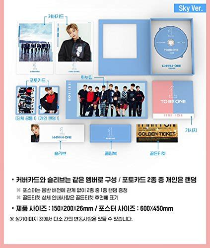 Wanna One Photocard To Be One wanna one 1x1 1 to be one 1st mini album pink sky