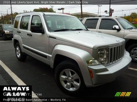 jeep liberty 2010 interior bright silver metallic 2010 jeep liberty sport 4x4