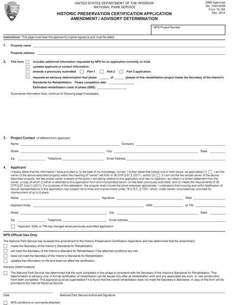 section 125 cafeteria i purpose and overview irs tax forms download pdf
