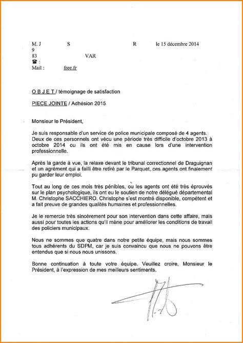Exemple Lettre De Remerciement A Un Client 4 lettre de remerciement professionnelle modele lettre