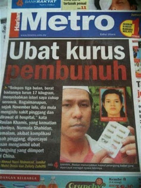 Pil Penggugur Kandungan Sumatra Diari Farisha Ubat Kurus Itu Hampir Membunuhku True Story