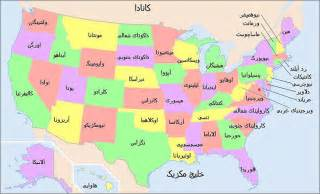 file map of usa showing state names in jpg