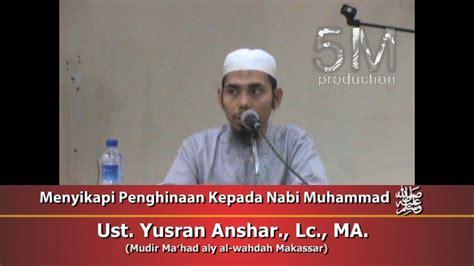 download film perjuangan nabi muhammad menyikapi penghinaan kepada nabi muhammad shallahu alaihi