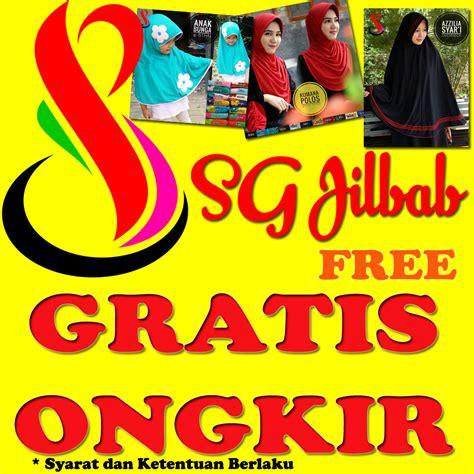Segiempat Velvet Motif Zalia grosir jilbab gratis ongkir quot panen quot di ramadhan lebaran