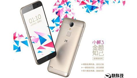 Hp Zte Small Fresh 3 zte small fresh 3 is headed to china with 2gb of ram and