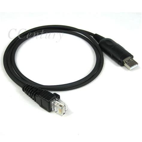 programming cable cord  ct   yaesu vertex vx