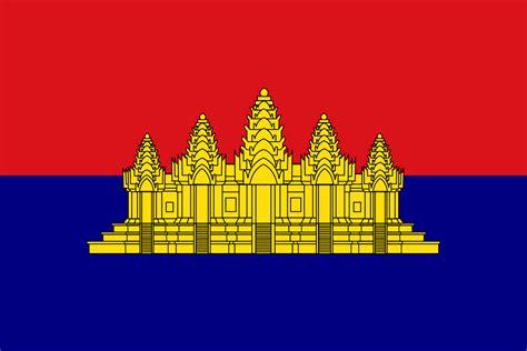 Oleh Oleh Tempelan Kulkas Negara Kamboja 2 negara kamboja bahasa indonesia ensiklopedia bebas