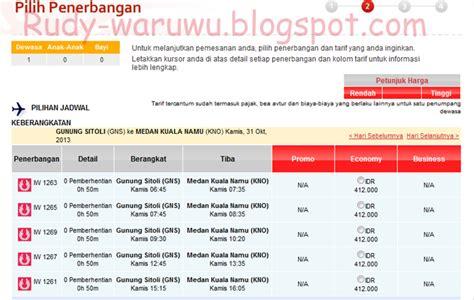 Cara Membuat Barcode Tiket Pesawat   cara mengecek harga tiket pesawat melalui sistem online