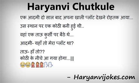 fb yaari status jaat status in haryanvi newhairstylesformen2014 com