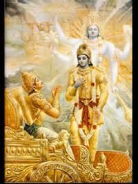 Śrīmad bhagavad gītā | bhakti yoga ~ sarga 12 of 18 | pedia