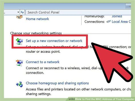 Mac Address Lookup Windows Vista 11 Ways To Find The Mac Address Of Your Computer Wikihow
