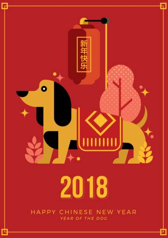 new year greeting message mandarin new year greeting card free vector