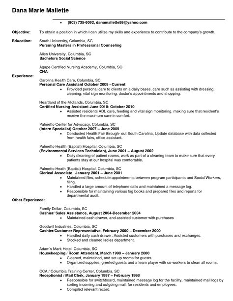 Exle Of Complete Resume by Complete Resume Exles 28 Images Simple Modern Resume
