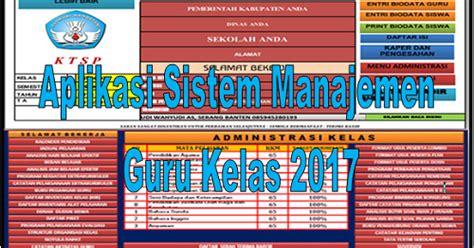 Administrasi Sekolah Dan Manajemen Kelas H Sudarwan Danim Buku P aplikasi sistem manajemen guru kelas 2017 file sekolah kita file sekolah kita